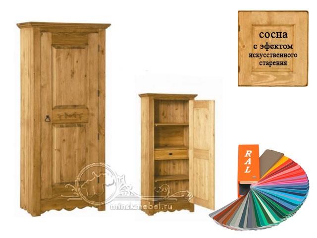 шкаф для белья во 194 Sc с резьбой на двери